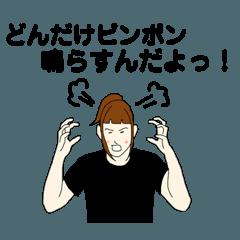 居酒屋バイト女子3(愚痴しか言わない人編)