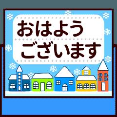 【動く★敬語】冬。気遣い上手な大人の挨拶