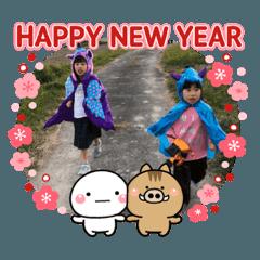 2019正月挨拶 とあじ  あいなじ  なほじ