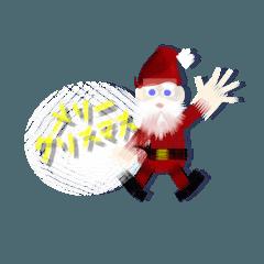 テープ貼ってスタンプ■クリスマス  ■冬