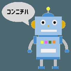●ロボット●