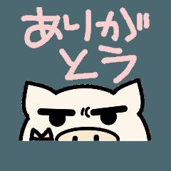 5豚ジャー(ゴトンジャー) 挨拶編