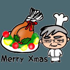 武道じいちゃん(クリスマス編)都城弁