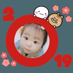 Sakuto2019