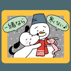 [LINEスタンプ] WanとBoo (ふゆ編)の画像(メイン)