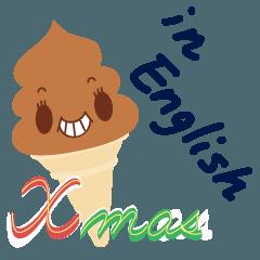 チョコソフトクリーム 英語バージョン