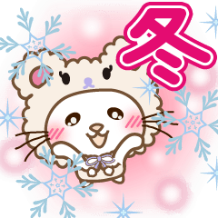 [LINEスタンプ] ぱんにゃの動く♥冬の日常スタンプ3 (1)