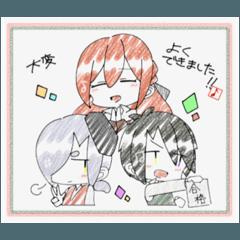 Sentimental Notes 第1弾 バロック編