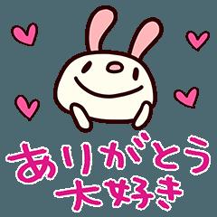 シャカリキうさぎ6(ありがとう編)