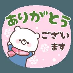 ふんわり白くまさん☆冬