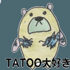 クマっ子4TATOO編