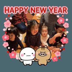 2019.1.1.new.year