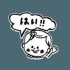 girlbaby♡敬語♡