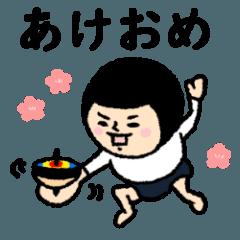 おかっぱブルマちゃん 【冬②】
