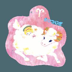 星座と天使のスタンプ