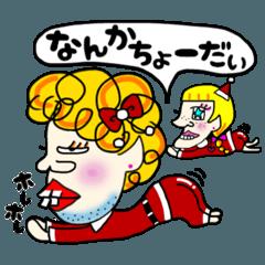 ☆Jamie & Nicky のクリスマス☆