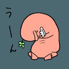 [LINEスタンプ] 夢見るゴリラ134