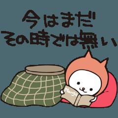 かわゆUMAちゃん日常編