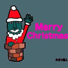 みどり星人 #クリスマス&お正月など