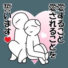 [LINEスタンプ] 愛してる。恋してる。11