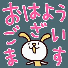 プンプンいぬ2(挨拶編)
