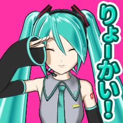 動く!初音ミク(日常編)
