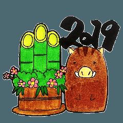 2019.謹賀新年!!