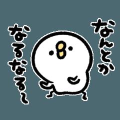 しあわせの白い鳥(・8・)ぴよぴよ