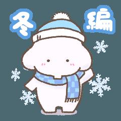 冬!やさしいゾウ