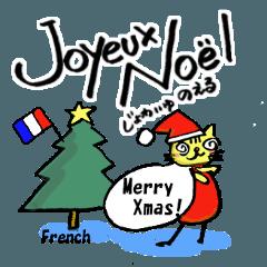 2019年クリスマスとお正月の祝スタンプ♪