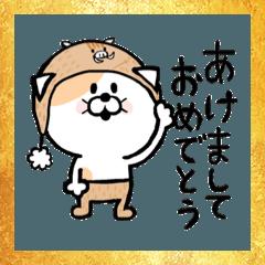 [LINEスタンプ] ネコネコ 3新年 (1)