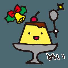 めいちゃんのクリスマスお年賀スイーツ