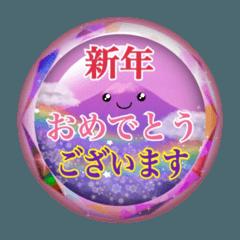 【年末年始】★キラキラ★派手やかスタンプ