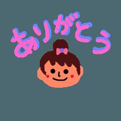 ひと言スタンプ 子供編