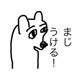 """""""きもいぷー""""さん"""