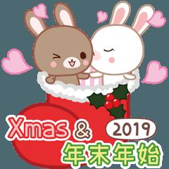 動く☆Xmas&2019お正月のラブラブうさぎ