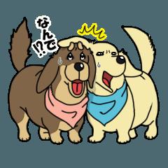 [LINEスタンプ] 兄弟犬 公式スタンプ (1)