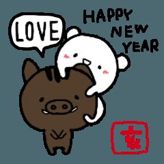 新年あけましておめでとう!