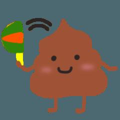 うんちゃん(ソフトクリーム)1