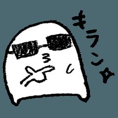 手書きなスタンプ1【タピ夫】