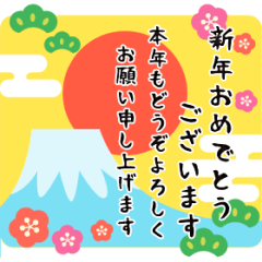 【動く!お正月】大人の年賀状☆