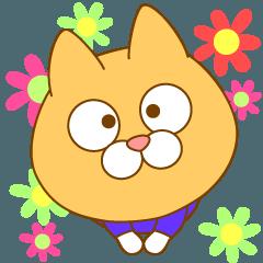 ネコの佐藤さん