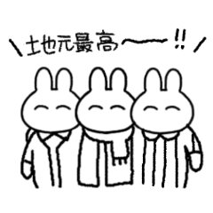 たまごちゃんの日常スタンプ3