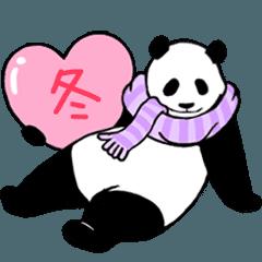 動く!やる気のないパンダ(冬・年末年始)