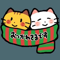 【きなことこむぎ】冬1