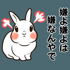 同意・不同意を伝えるスタンプ(関西弁)