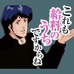 アニメ『銀河英雄伝説 第2期』