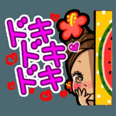 リコのハッピーライフ3