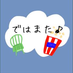カラフルMIX♡使いやすい言葉