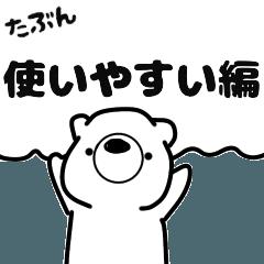おーくんシリーズ使いやすい編1(敬語)